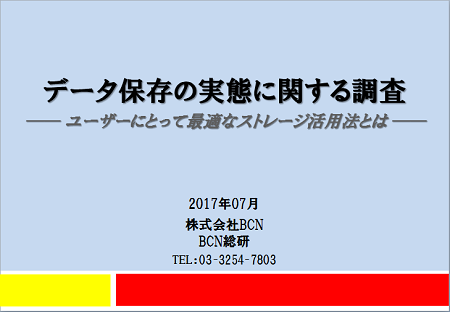 201706011511_4.png