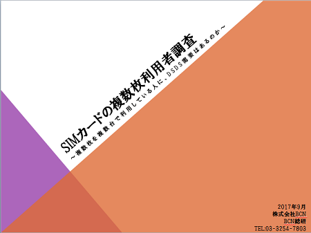 201708021607_3.png