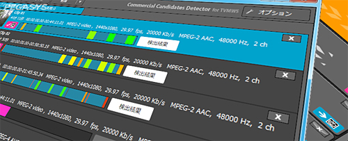TMPGEnc Movie Plug-in Commercial Candidates Detector for TVMW5