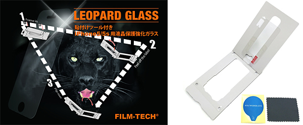 LEOPARD GLASS