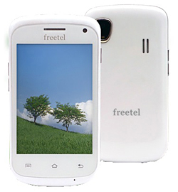 Freetel Priori[FT132A]