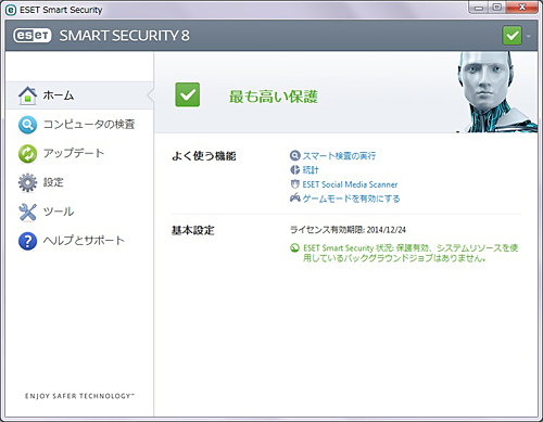 「ESET Smart Security」設定画面